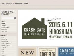 SS CRASH GATE PLUS(クラッシュゲートプラス)