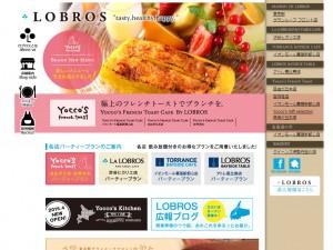 SS LOBROS x YOCCO'S RICO TABLE(ロブロス バイ ヨッコーズ リコ テーブル)