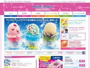 SS サーティワンアイスクリーム(サーティワンアイスクリーム)