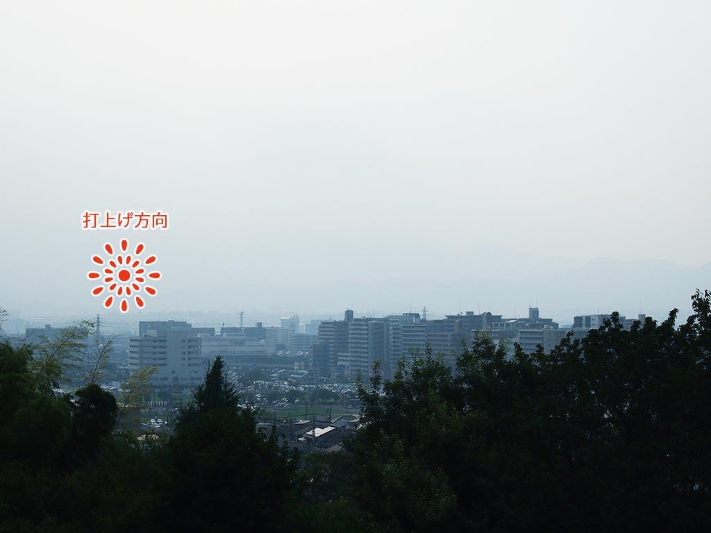 浜田三塚公園