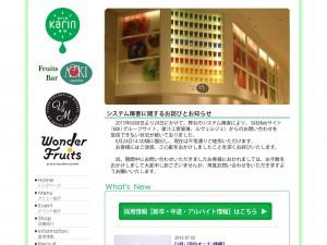 SS Fruits Bar AOKI(フルーツバーアオキ)