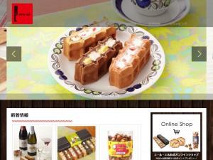 SS ワッフル・ケーキの店 R.L(ワッフル・ケーキノミセ  エール・エル)