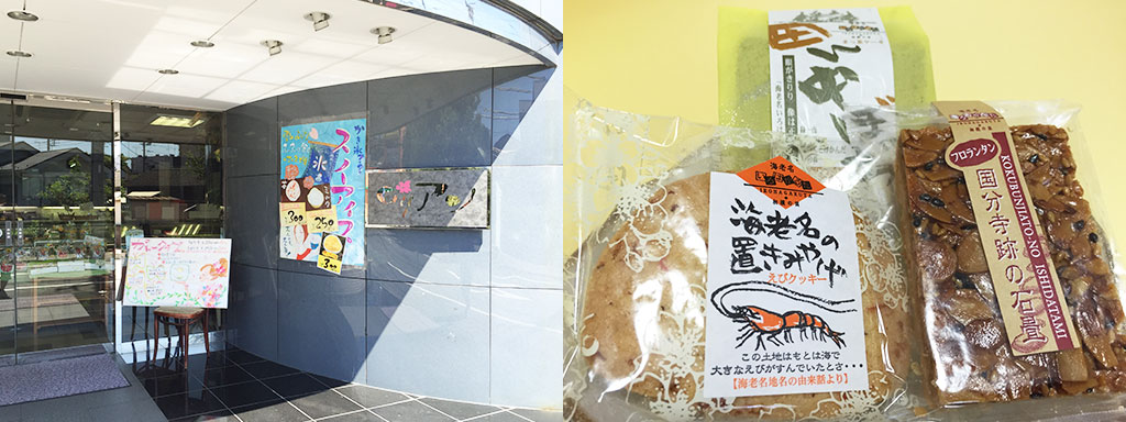 ロリアン洋菓子店