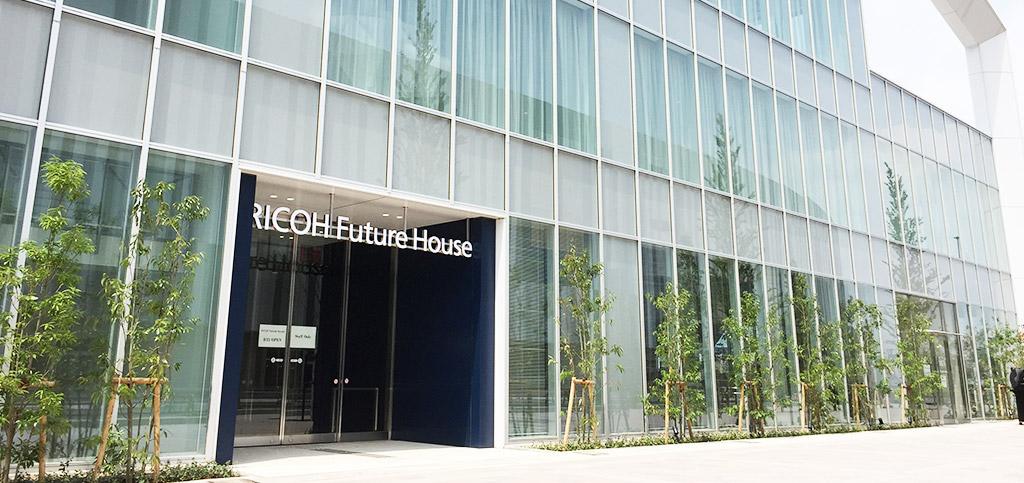 RICOH Future House(リコーフューチャーハウス) 外観