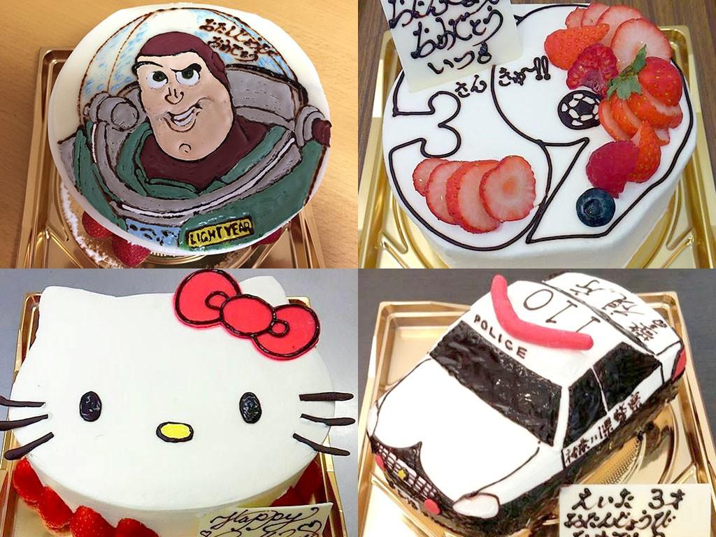 オーダーケーキ・キャラクターケーキ