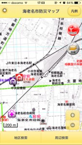 スマートフォンアプリ「海老名市防災マップ」