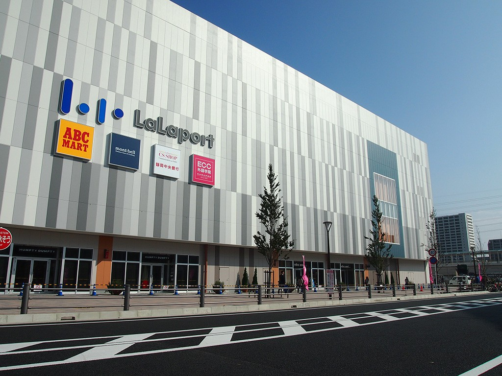 lalaport-ebina-countdown15