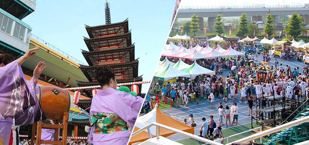 えびな盆踊りフェスティバル/えびな市民まつり