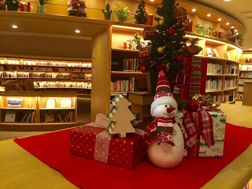 海老名市立中央図書館 キッズミート X`masスペシャル