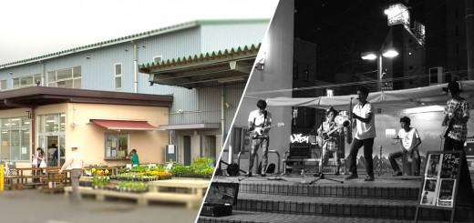 ふれあい農業まつり/JAZZ LIVE at Aspara