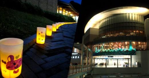 中央図書館/ららぽーと海老名