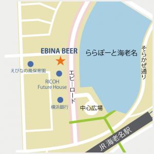 EBINA BEER / エビナビール 地図(アクセスマップ)