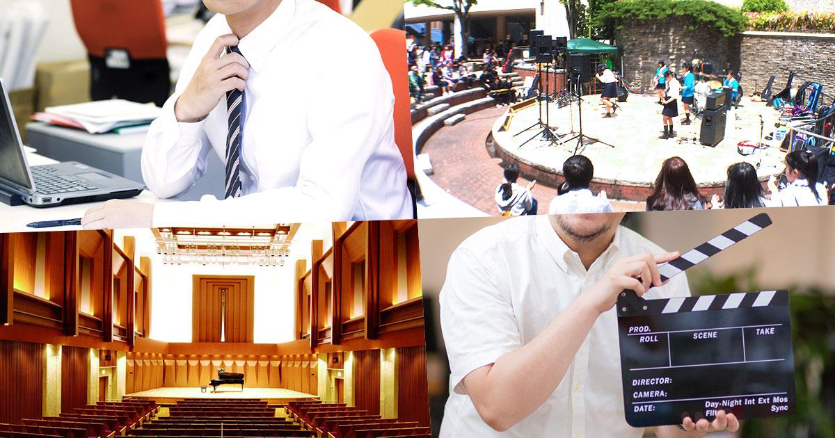 父の日/Live Circle Ebina/えびかんクラシカルコンサート/海老名ジ・インディーズ映画祭