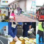 えびな安全・安心フェスティバル with 扇町防災フェス 2017