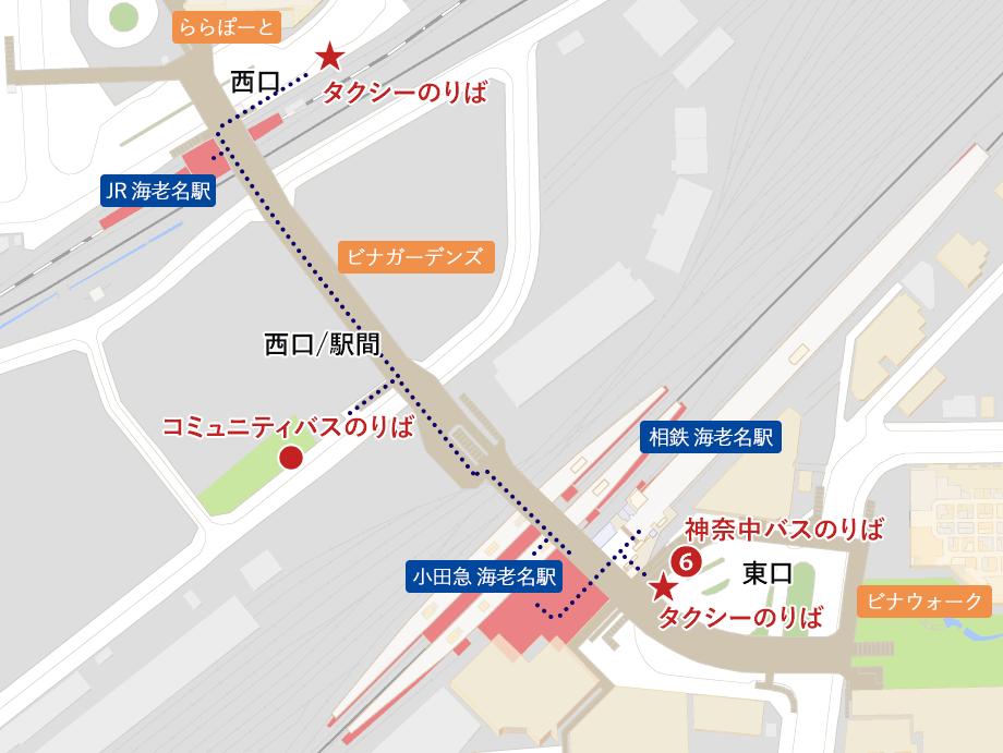海老名駅 バス・タクシー乗り場