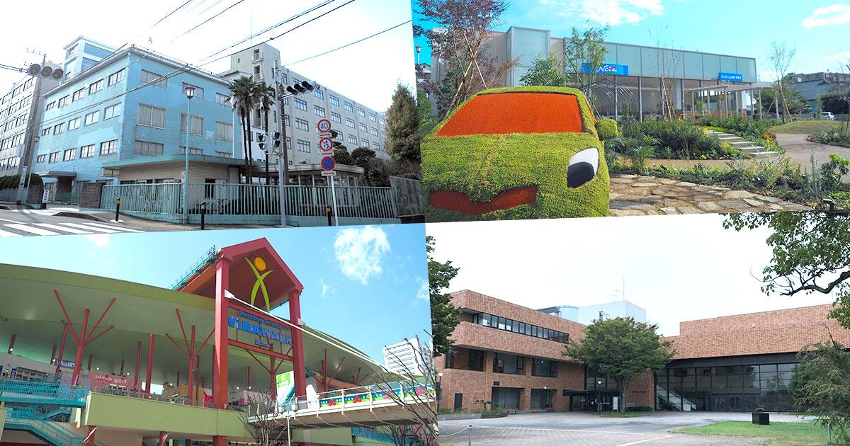 アツギ/ネッツトヨタ湘南 海老名/ビナウォーク/海老名市文化会館