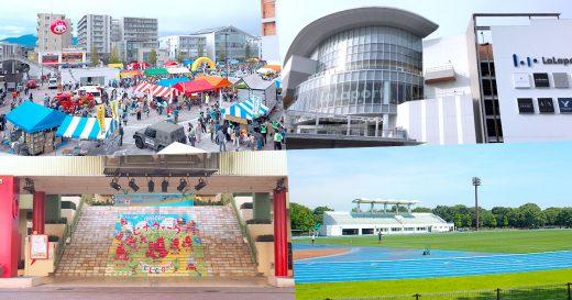 海老名駅西口中心広場/ららぽーと海老名/ビナウォーク/海老名運動公園