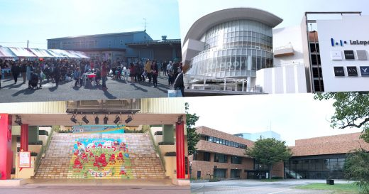 JAさがみ 海老名グリーンセンター/ららぽーと海老名/ビナウォーク/海老名市文化会館
