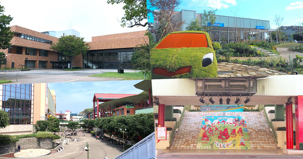 海老名市文化会館/ネッツトヨタ湘南 海老名店/中央公園/ビナウォーク