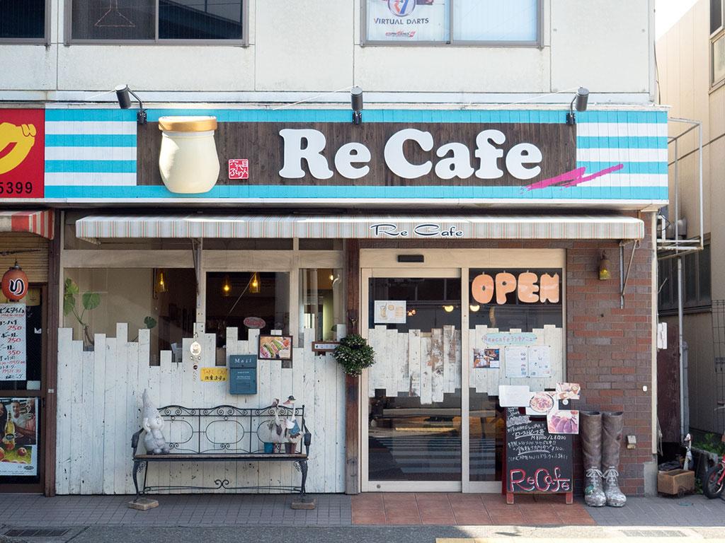 「厚木駅」改札を出て目の前にあるカフェ「Re Cafe(リカフェ)」
