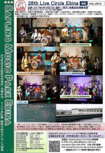 028th Live Circle EBINA