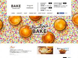 SS BAKE CHEESE TART(ベイク  チーズ  タルト)