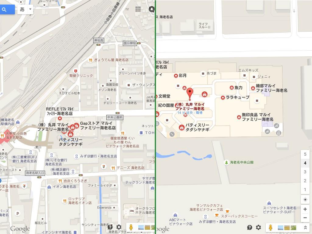Google マップ ズームイン
