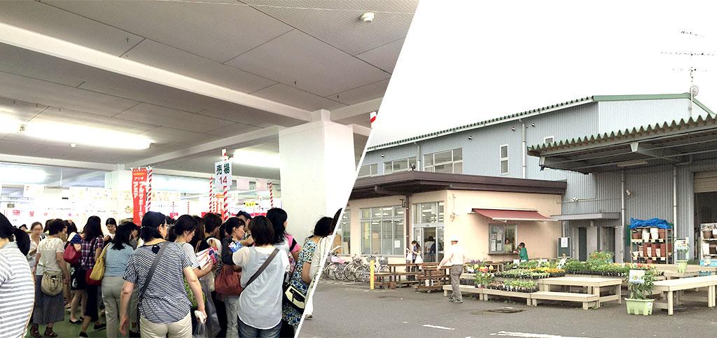 ATSUGI(アツギ)バザー/グリーンセンター