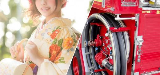 成人式/消防車