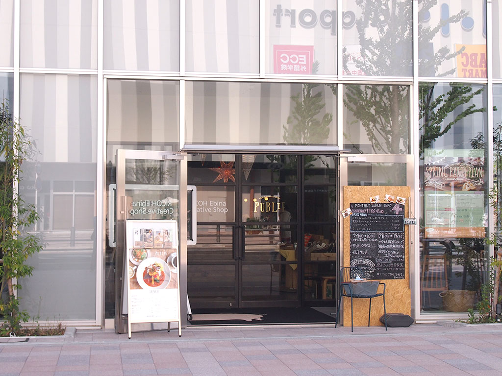 Cafe & Barbecue Diner PUBLIE(パブリエ)