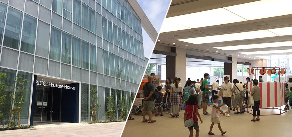 RICOH Future House/ビナレッジ 夏休みこどもまつり
