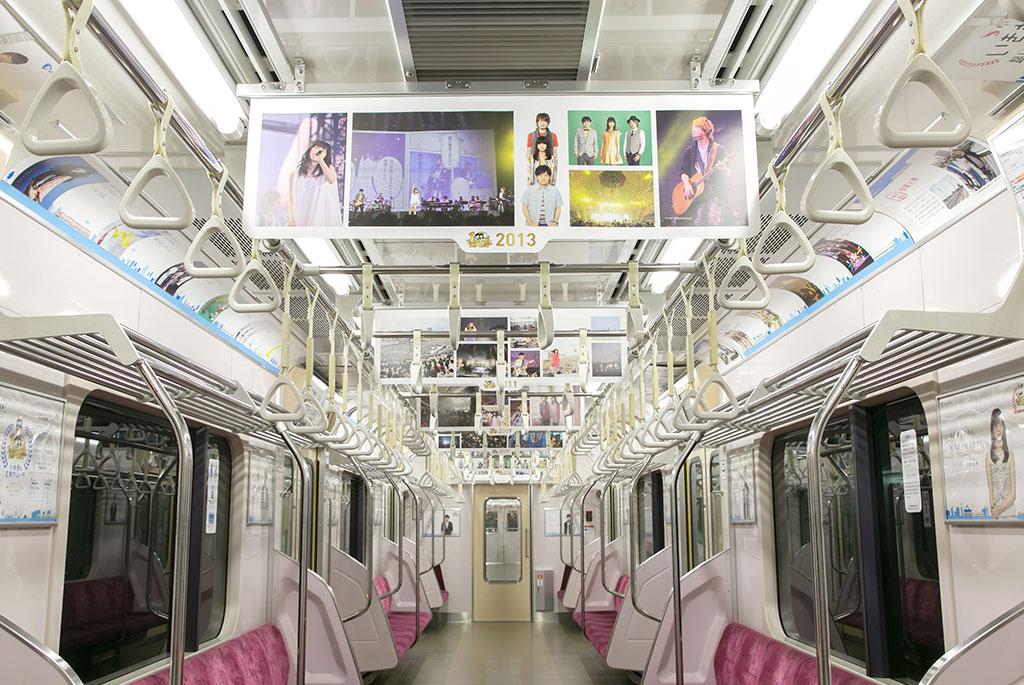 いきもの電車 超いきものばかりミュージアム 01