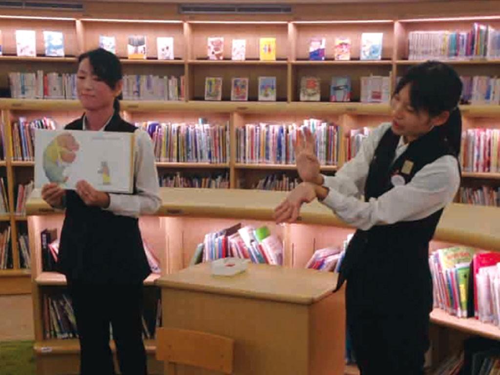 海老名市立中央図書館 手話でおはなし会
