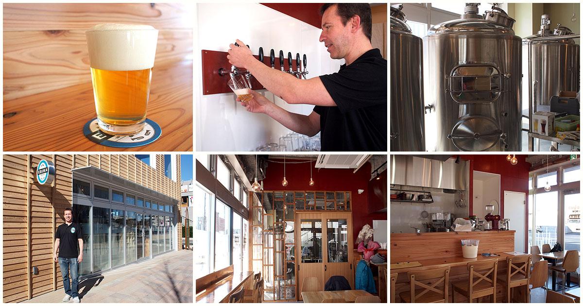 海老名のビール誕生!「EBINA BEER エビナビール」クラフトビール醸造所兼レストランバー