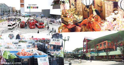 扇町防災フェス/ひなまつり展/おはよう市場/ミュージックディライト