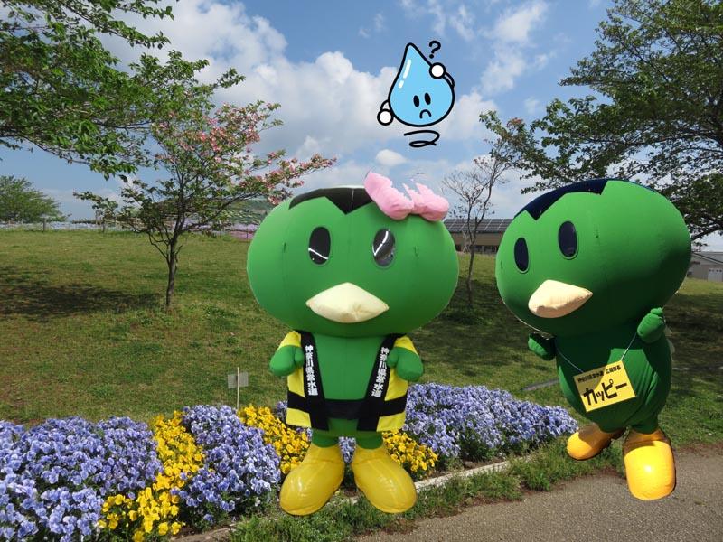 相模三川公園 水道イベント