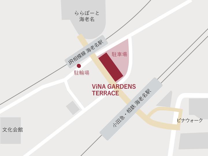 ViNA GARDENS TERRACE/ビナガーデンズ テラス アクセスマップ