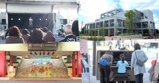 海老名扇町駅前音楽祭/海老名市立中央図書館/ビナウォーク/ストリートピアノ