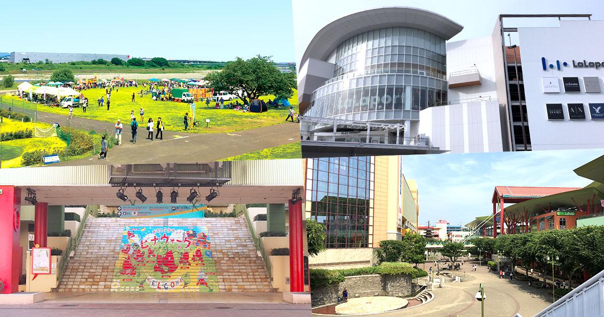 県立相模三川公園/ららぽーと海老名/ビナウォーク/マルイファミリー海老名