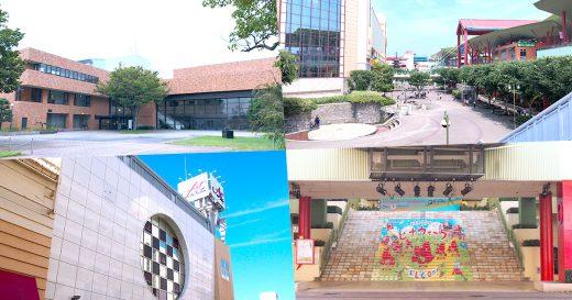 海老名市文化会館/中央公園/イオンシネマ海老名/ビナウォーク