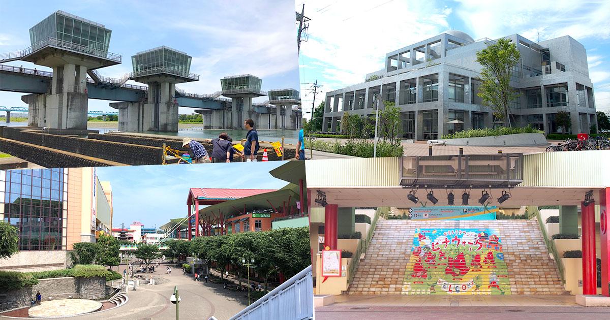 社家取水管理事務所/市立中央図書館/中央公園/ビナウォーク