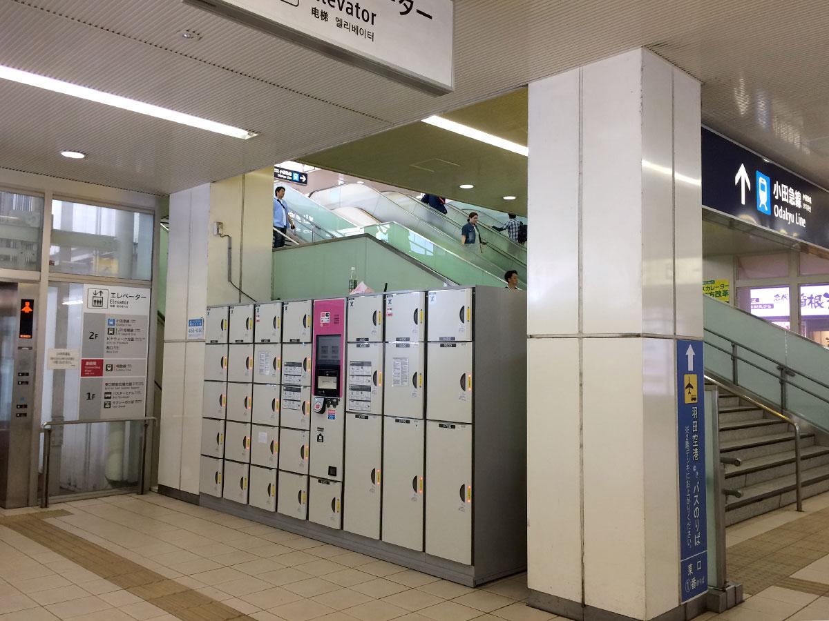 小田急小田原線 海老名駅のコインロッカー
