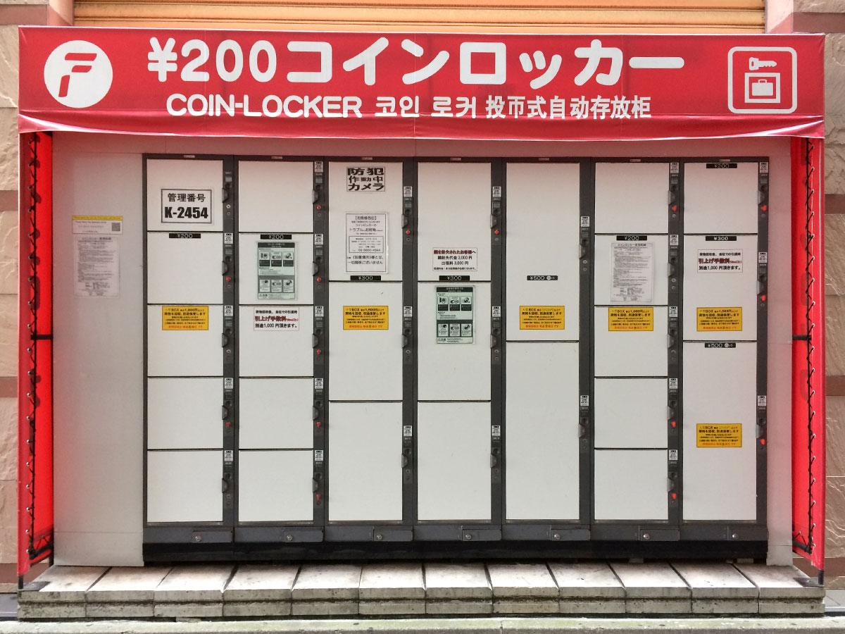 パチンコ ガイアネクスト海老名駅前店