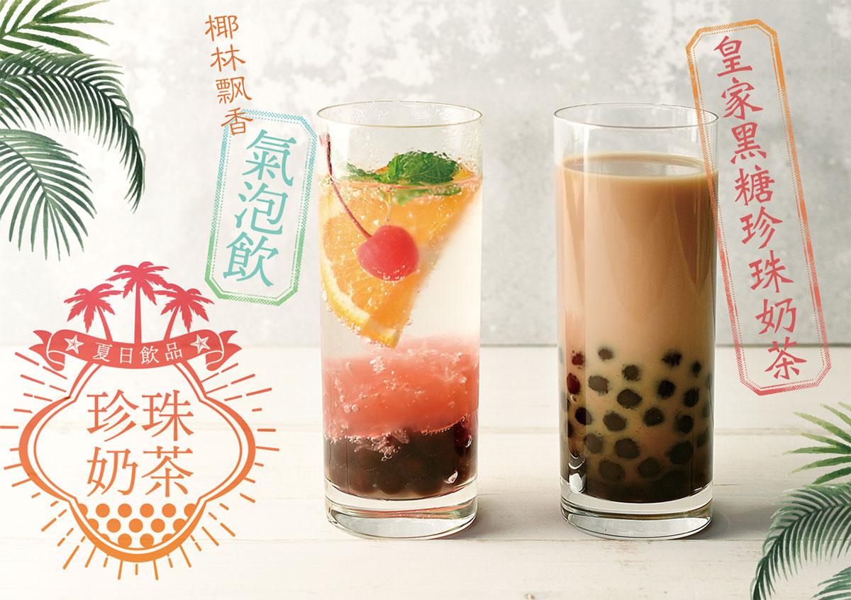 FORESTY COFFEE(フォレスティ コーヒー)海老名店のタピオカドリンク