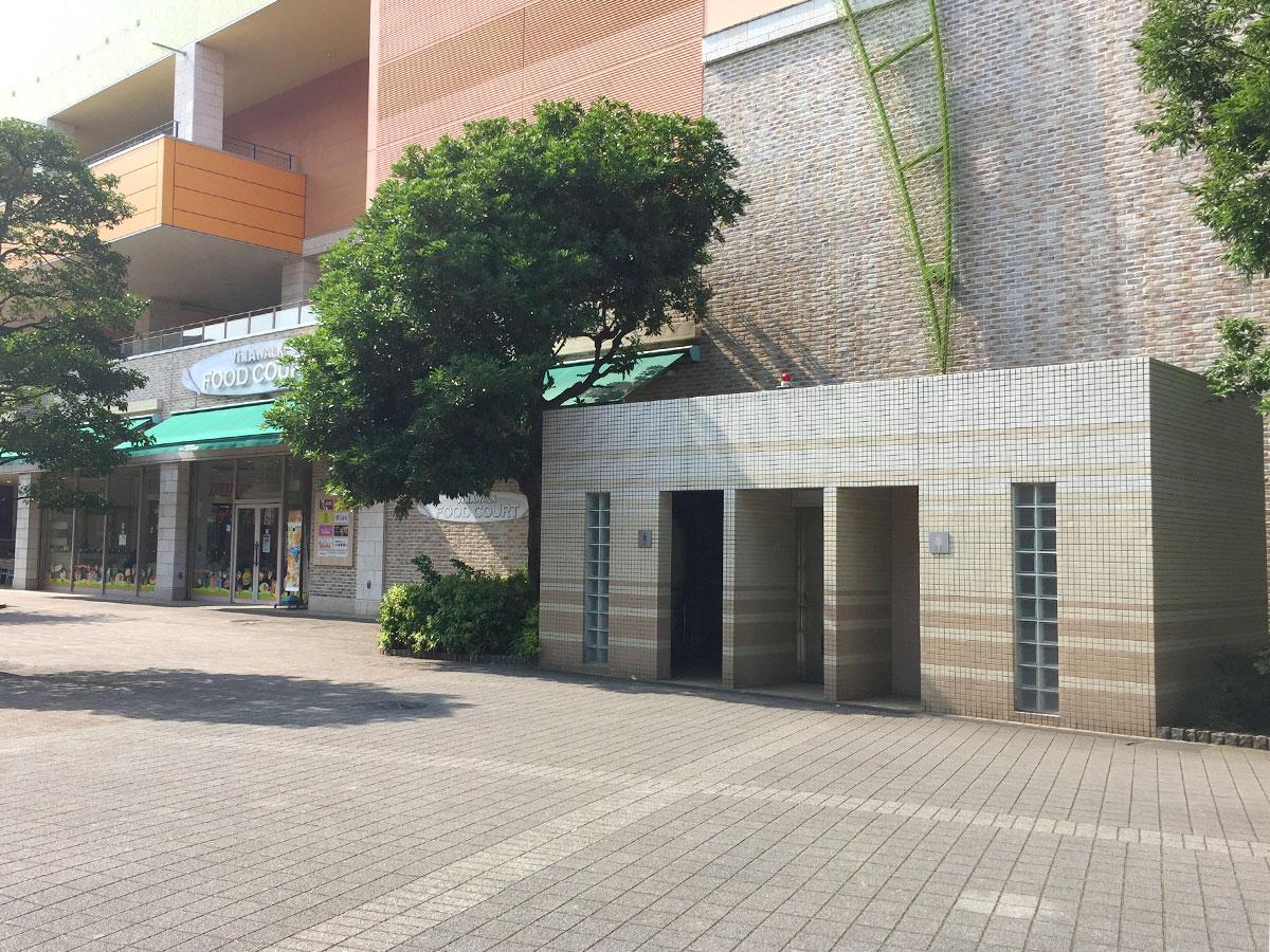 海老名中央公園の公衆トイレ