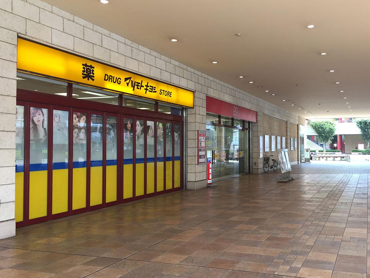 マツモトキヨシ マルイファミリー海老名店