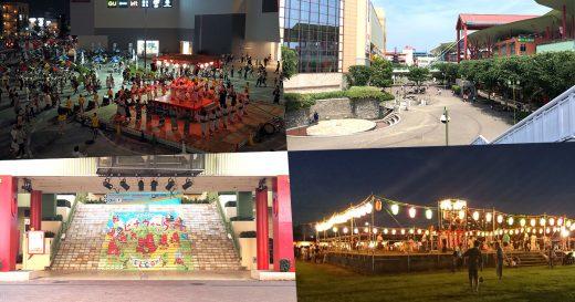 扇町おもいで祭り/海老名中央公園/ビナウォーク/相模国分寺盆踊り