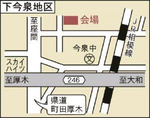 梨(ナシ)もぎ取り・海老名市下今泉四丁目103番の畑(今泉中学校の北側)