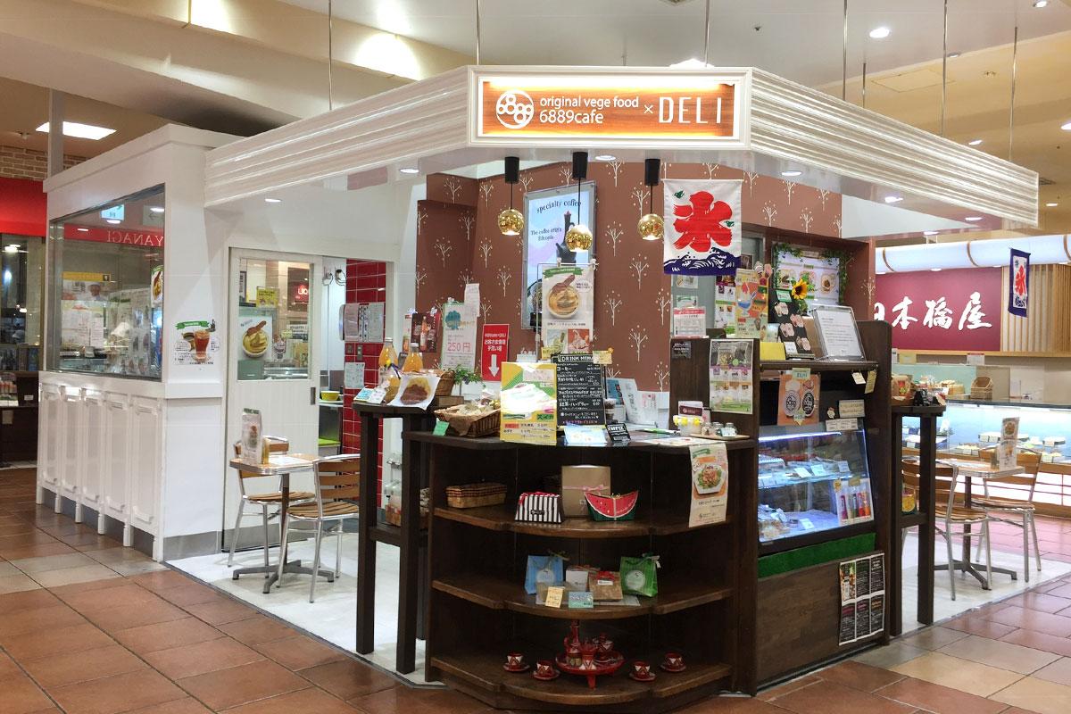 1階「まるい食遊館」のベジカフェ「6889cafe × DELI」が8月31日(土)閉店予定