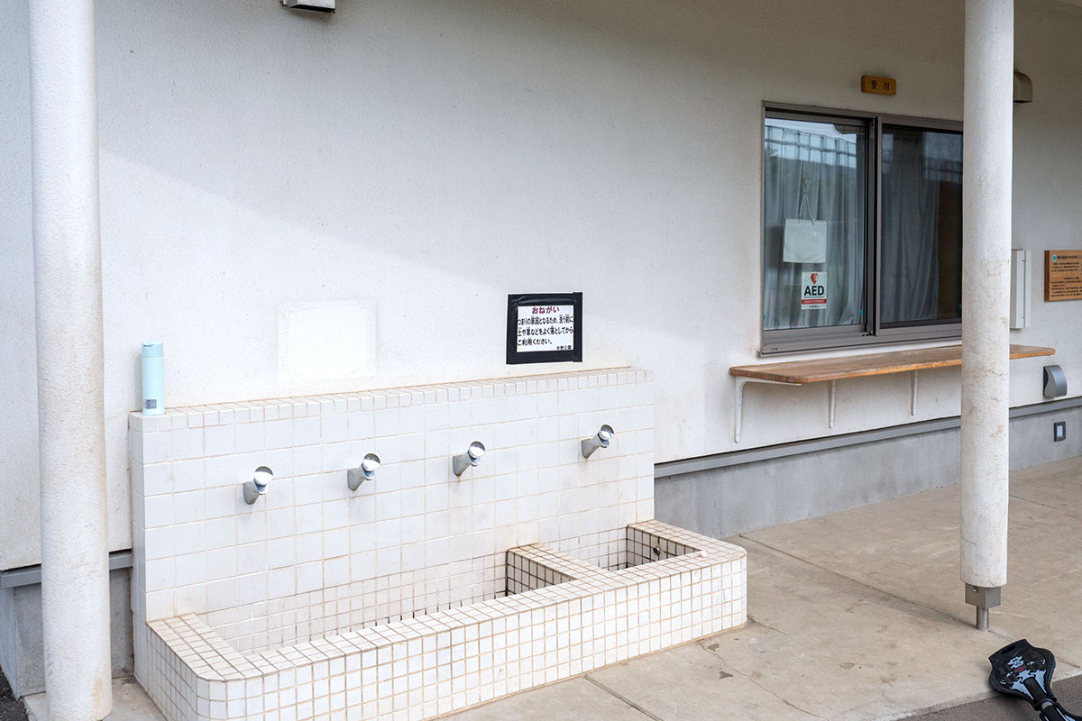 野公園パークセンターの水道